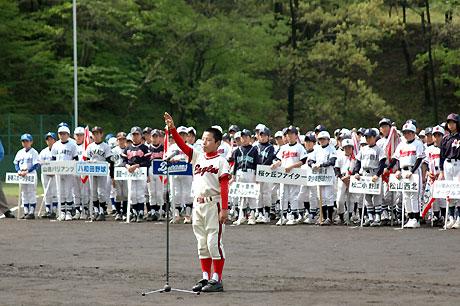 東松山市野球スポーツ少年団交流大会