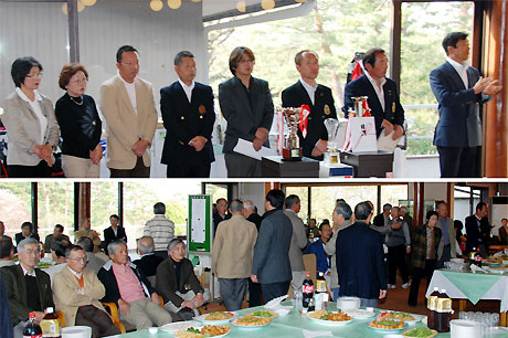 第3回東松山市体育協会会長杯チャリティーゴルフ大会