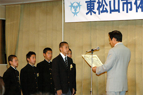 平成22年度東松山市体育協会表彰式