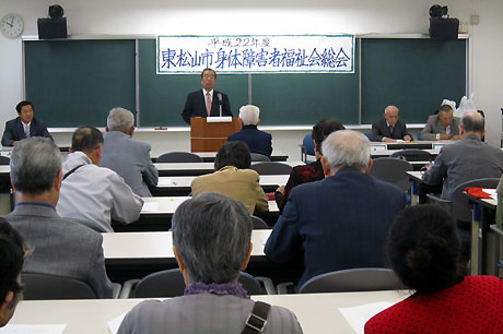 東松山市身体障害者福祉会総会
