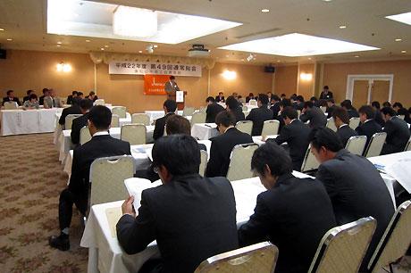 商工会青年部総会