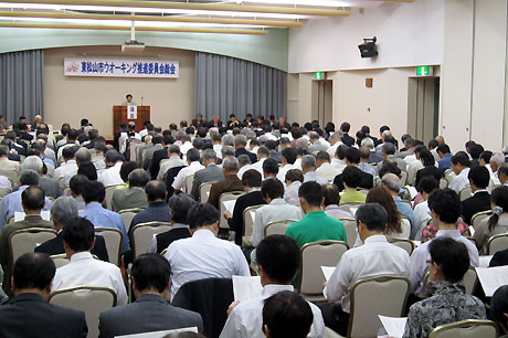東松山市ウォーキング推進委員会総会