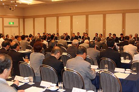 財団法人日本体育協会評議員会