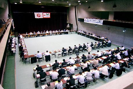第1回日本スポーツ少年団委員総会