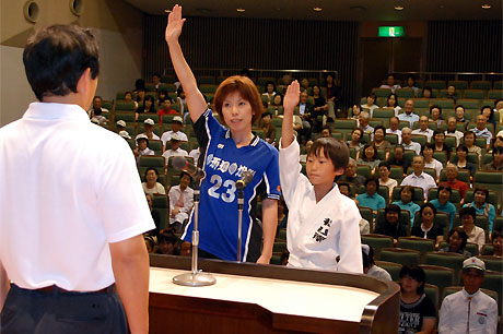 東松山市市民総合体育大会総合開会式